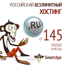 SmartApe Хостинг