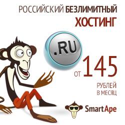 SmartApe Хостинг
